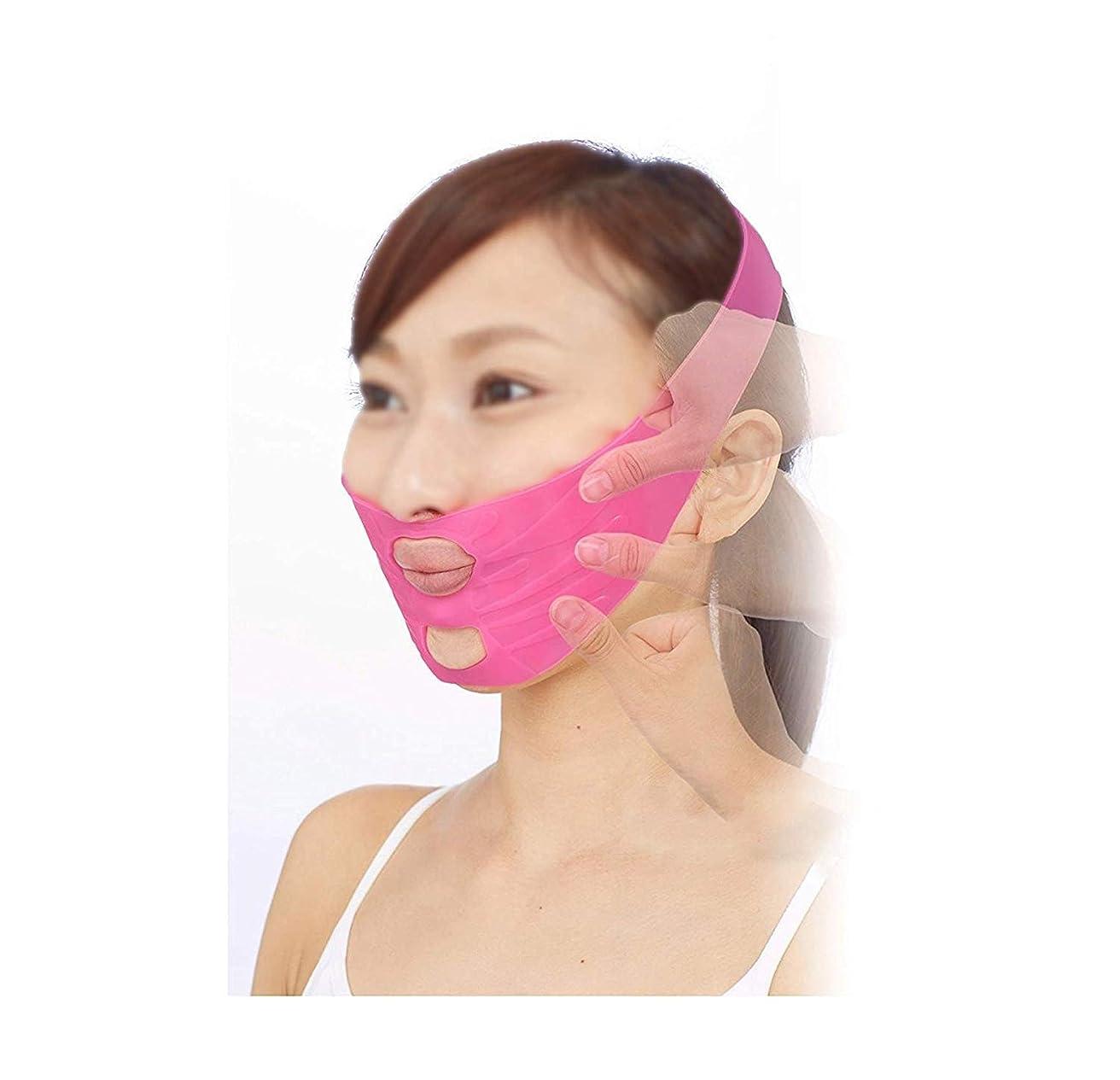 モードリン関係ないスタイルフェイシャルマスク、フェイスリフティングアーティファクトフェイスマスク垂れ顔SサイズVフェイス包帯通気性スリーピングフェイスダブルチンチンセットスリープ弾性スリミングベルト