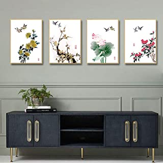 GDZS 4 Pieces Canvas Wall Art Flower and Bird Art Painting Print, with Frame, Chinese Style Decorative Painting for Living Room Bedroom Wall Decoration (DEFG),24