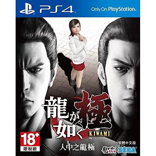 Ryu ga Gotoku Kiwami Dedication Chinese PS4 Subs 4 for Minneapolis Mall PlayStation