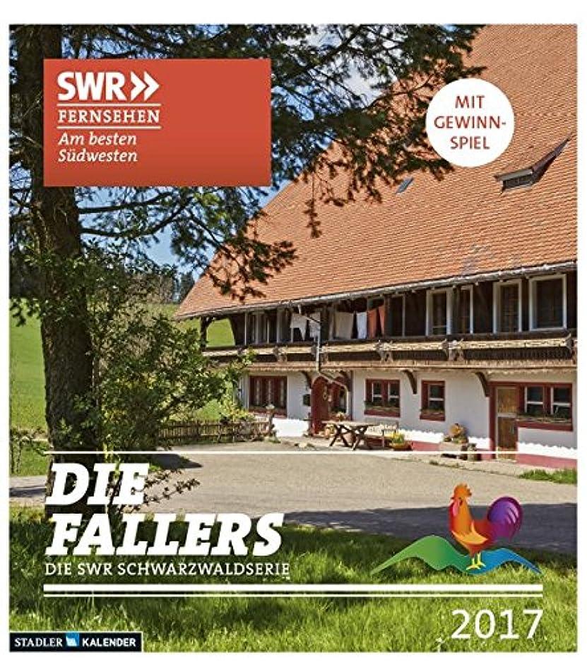 ニックネームインド季節Die Fallers 2017 Schwarzwaldimpressionen: Die SWR-Schwarzwaldserie