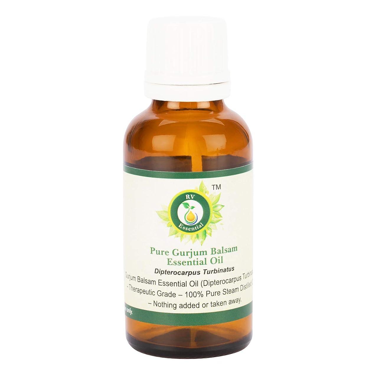 応答マオリ申込みピュアGurjumバルサムエッセンシャルオイル630ml (21oz)- Dipterocarpus Turbinatus (100%純粋&天然スチームDistilled) Pure Gurjum Balsam Essential Oil