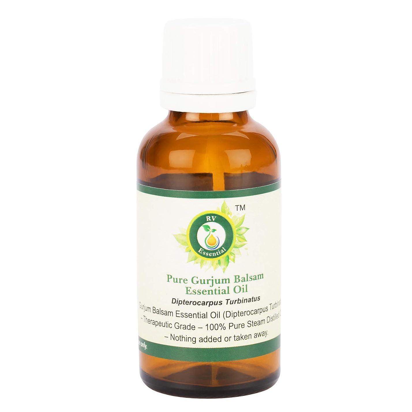 発明忘れる古風なピュアGurjumバルサムエッセンシャルオイル630ml (21oz)- Dipterocarpus Turbinatus (100%純粋&天然スチームDistilled) Pure Gurjum Balsam Essential Oil