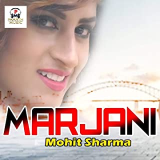 Marjani
