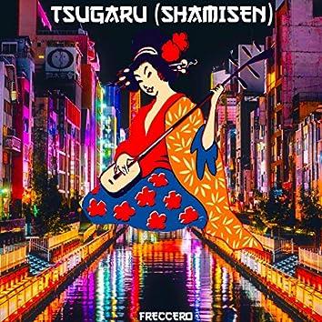Tsugaru (Shamisen)