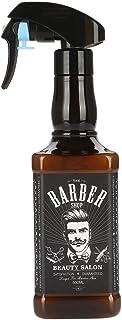 ボトル付きポンプ 500ミリリットルスプレーコンテナスプレー用 理髪理髪師 花植栽 散水ツール プラスチックジャー(Brown)