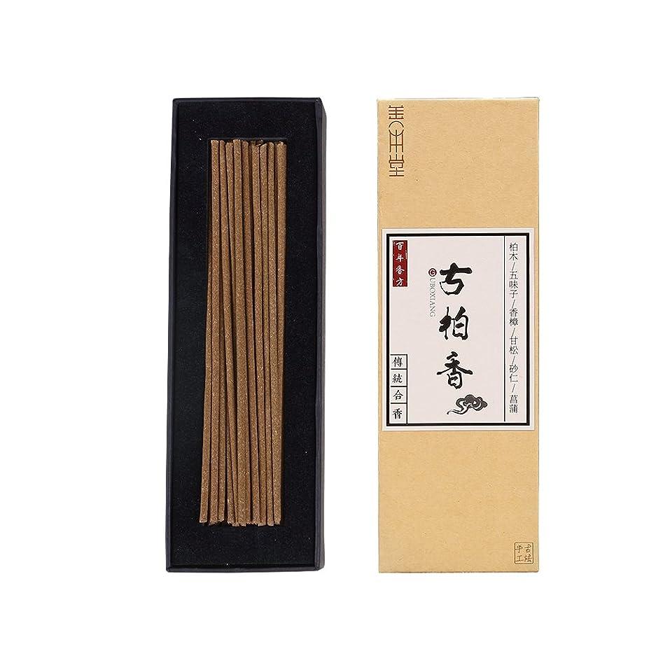 善本堂天然の手作りお香 伝統技術作る 古柏お香 養心安神のお香 お線香ギフト (14cm 50本入)