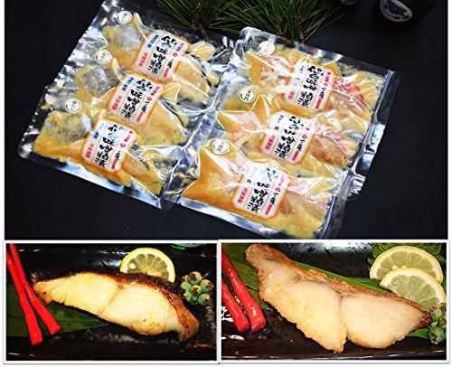極上グルメ漬魚2種6切セット  伝統の仙台味噌で丹念手作りで低温熟成した芳醇な香り高い無添加漬魚に仕上げました。母の日ギフト、ご自宅用、ご贈答、お誕生日プレゼント、大切な方への贈り物のに最適です。