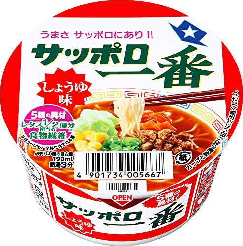 9位:サンヨー食品『サッポロ一番 しょうゆ味 ミニどんぶり』