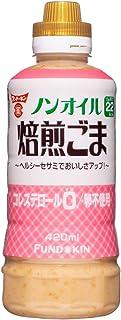 フンドーキン醤油 ノンオイル焙煎ごまドレッシング 420ml ×2本