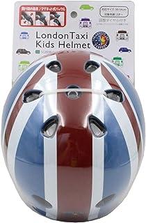 ジェフリーズ ヘルメット London Taxi 子供自転車用 軽量/マグネット式バックル仕様 Flag 50-54cm