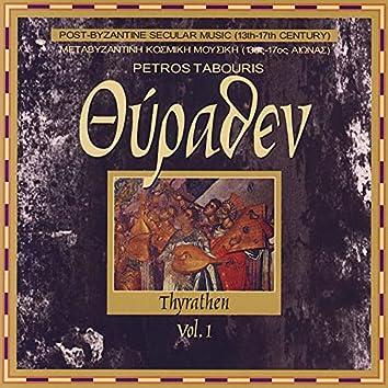 Thyraden - Post-Byzantine Secular Music (13th - 17th Century)