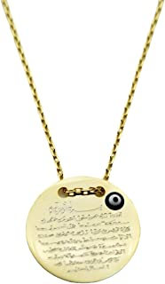 Islamic Ayatal Kursi Necklace, Evil Eye Necklace, 925 Sterling Silver Necklace, Holy Arabic Allah Pendant, Faith Religious Handmade Monogram Personalized Spiritual, Gift for Wife, Gift for friend