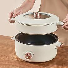 Cuisinière électrique multifonction, cuisinière électrique de ménage multifonction, dortoir Pan intégré, petit wok électri...