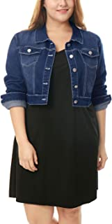 uxcell Women's Plus Size Button Closed Cropped Denim Jacket