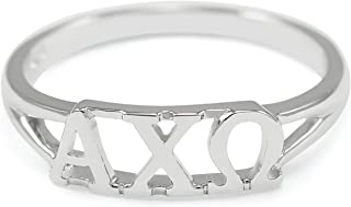 Best alpha and omega ring Reviews