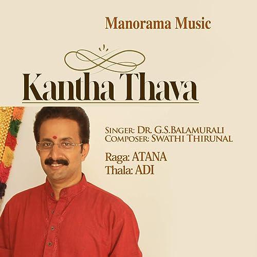 Amazon com: Kantha Thava - Atana - Adi (Carnatic Classical Vocal