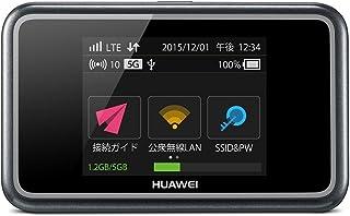 HUAWEI モバイルWi-Fi E5383(Micro SIM / WiFi接続10台 / LTE Cat6対応 / 2.4インチ タッチスクリーン) E5383S-327【日本正規代理店品】 E5383S-327