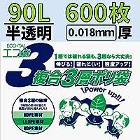 3層ポリ袋 90L 半透明 厚み0.018mm 600枚入り【Bedwin Mart】
