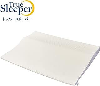 ショップジャパン トゥルースリーパー セブンスピロー 低反発 枕 シングル ホワイト 肩 首 背中に 抗菌 消臭 高さ調整可能 日本製【正規品】