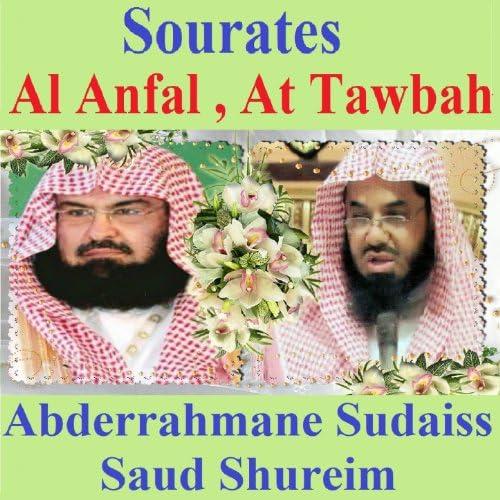 Abderrahmane Sudaiss, Saud Shureim