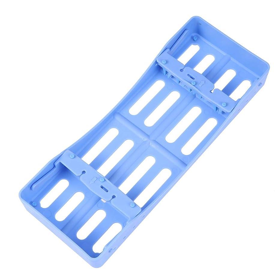 すずめ邪悪な部分的にHEALLILY 1ピースプラスチック製歯科用カセット歯科用器具カセット歯科用トレイ(青)