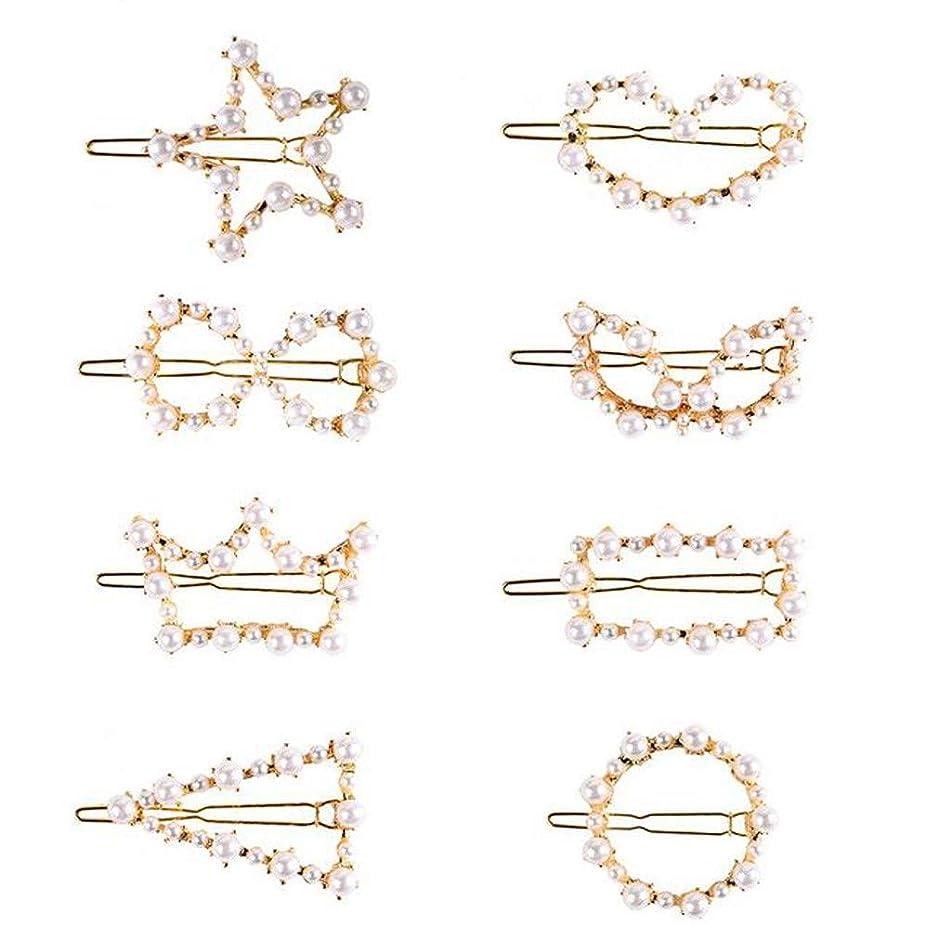 Riverdalin Pearl Hair Clip for Women Lady Girls 12PCS Fashion Barrettes Hairpin Headdress Wedding Hair Accessories Wedding
