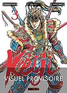 Keiji Nouvelle édition Tome 3