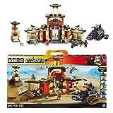 Kre-O G.I. Joe Arashikage Dojo with H.I.S.S. (HISS) Tank, Motorcycle & 6x Kreon Minifigures