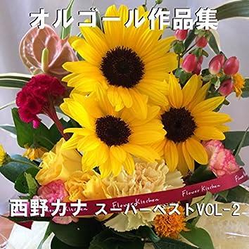 A Musical Box Rendition of Nishino Kana Super Best Vol-2