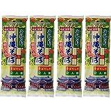 沖縄そば そばだし付き2人前×4パック (8食分)