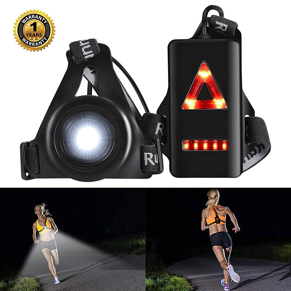 ALOVECO Outdoor Night Running Lights LED Chest Light Back Warning Light with Rechargeable Battery for Camping, Hiking, Running, Jogging, Outdoor Adventure r01888256363370