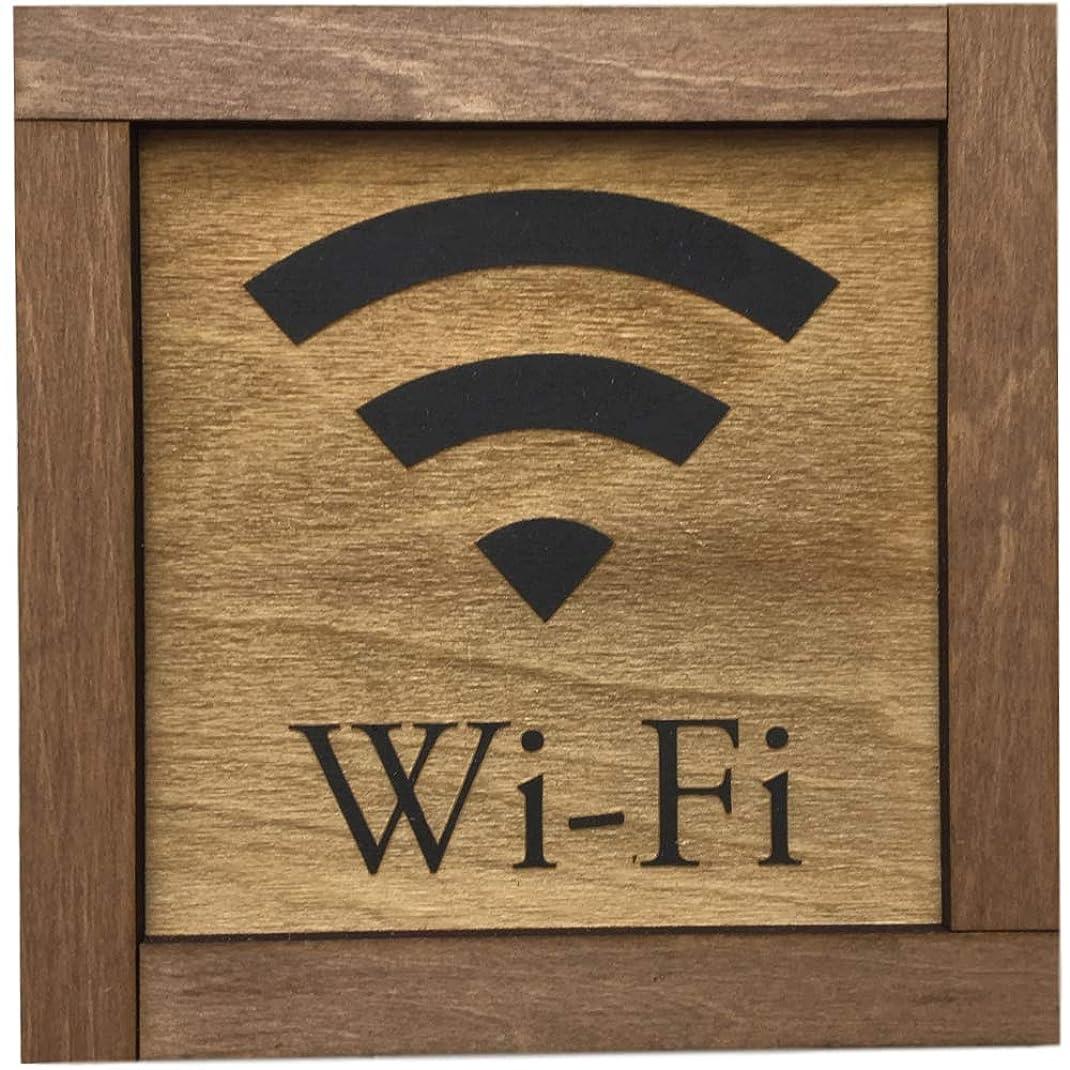 ベーシック思春期正午Wi-Fi ドアプレート ドアサイン 木製サインプレート (WI-FI(WF-01))