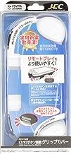 Psvita2000 L2/r2button Load Grip Cover White