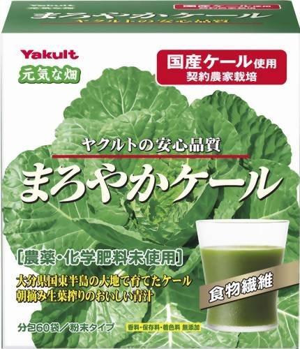 Yakult MAROYAKA Kale AOJIRU (Ooita Young Barley Grass) | Powder Stick | 4.5g x 60 ( 30-60 days supply ) [Japanese Import]