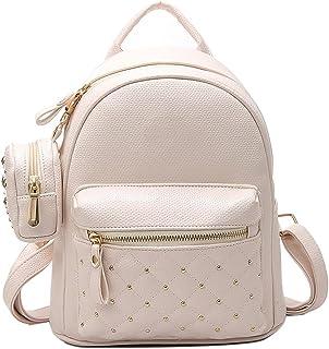 حقيبة ظهر للطلاب من Hanyuemin حقيبة سفر من الجلد الصناعي، حقيبة ظهر صغيرة للنساء صغيرة الحجم، حقائب مدرسية للمراهقين ، حقي...