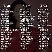 邓丽君cd专辑经典老歌 车载CD音乐碟片无损黑胶唱片汽车光盘