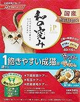 ジェーピースタイル 和の究み 1歳から 飽きやすい成猫用 240g×3個セット