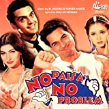 No Paisa No Problem (Pakistani Film Soundtrack)