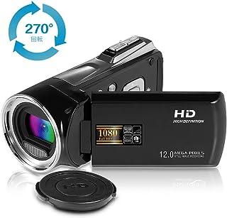 ビデオカメラ Funcam ポータブルビデオカメラ HD1080P 1200万画素 8倍デジタルズーム 2.7インチ液晶ディスプレイ 270° 回転スクリーン デジタルビデオカメラ 操作画面日本語設置