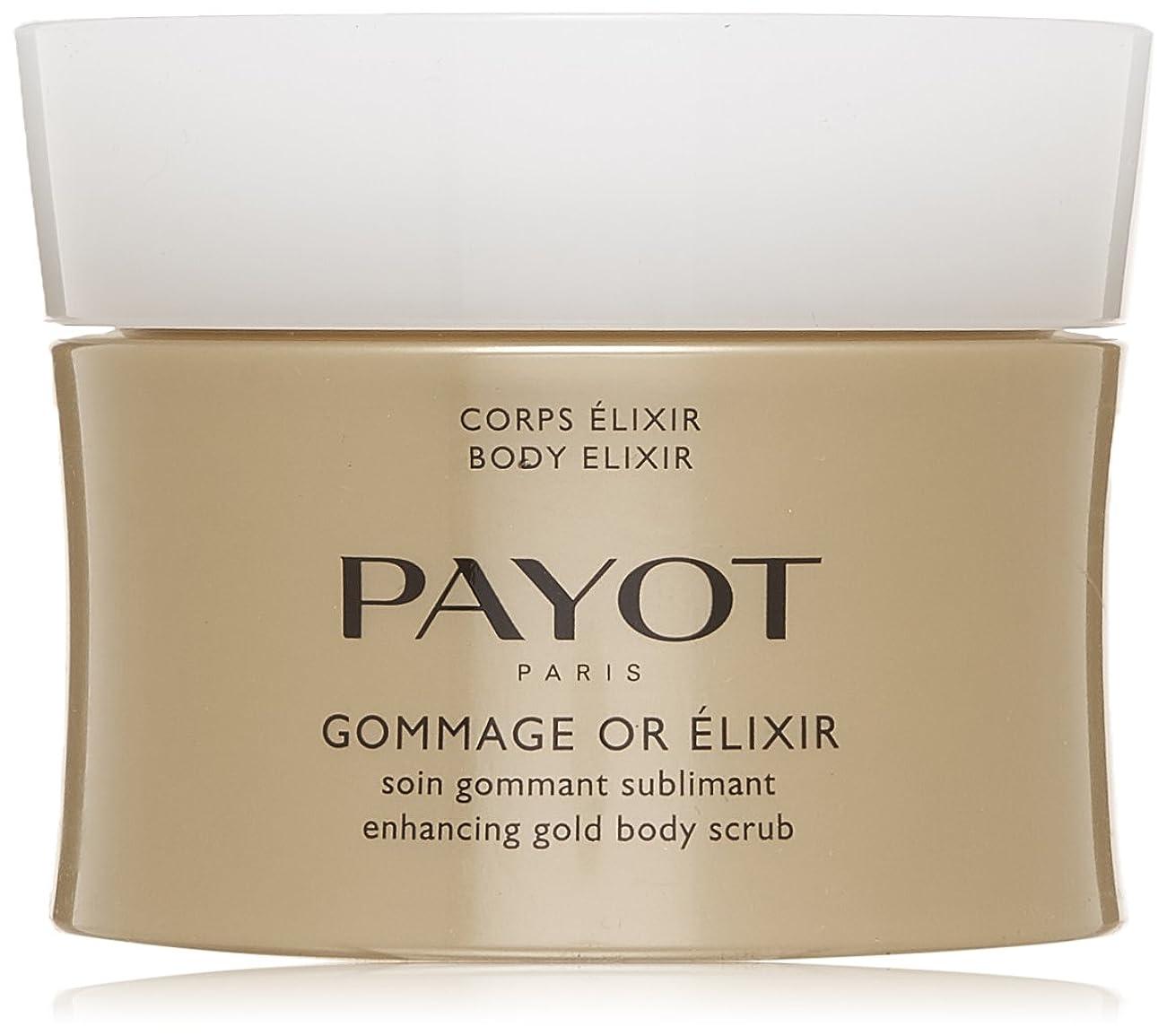 スーダン先入観歌パイヨ Body Elixir Gommage Or Elixir Enhancing Gold Body Scrub 200ml