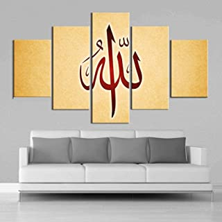 RTYUIHN Minimalist Islamic Calligraphy Wall Art 5 Pieces of Islamic Quotes Canvas Print Poster Living Room Ramadan Decoration