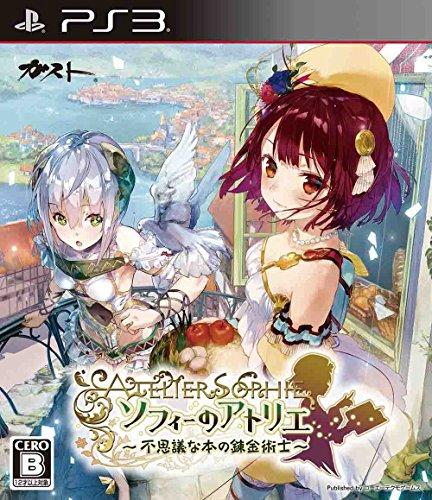 Atelier Sophie - Standard Edition [PS3] [import Japonais]