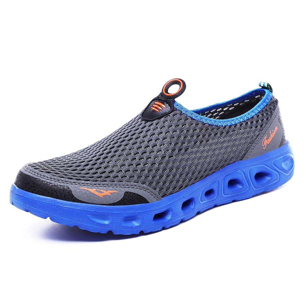 GOOD STUDIOS Men Women Mesh Water Shoes Quick Dry Slip-on Aqua Shoes for Swimming Pool Beach Walking Running Exercise