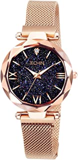 Jechin Luxury Women's Diamond Shining Bling Starry Sky Magnetic Buckle Bracelet Watches
