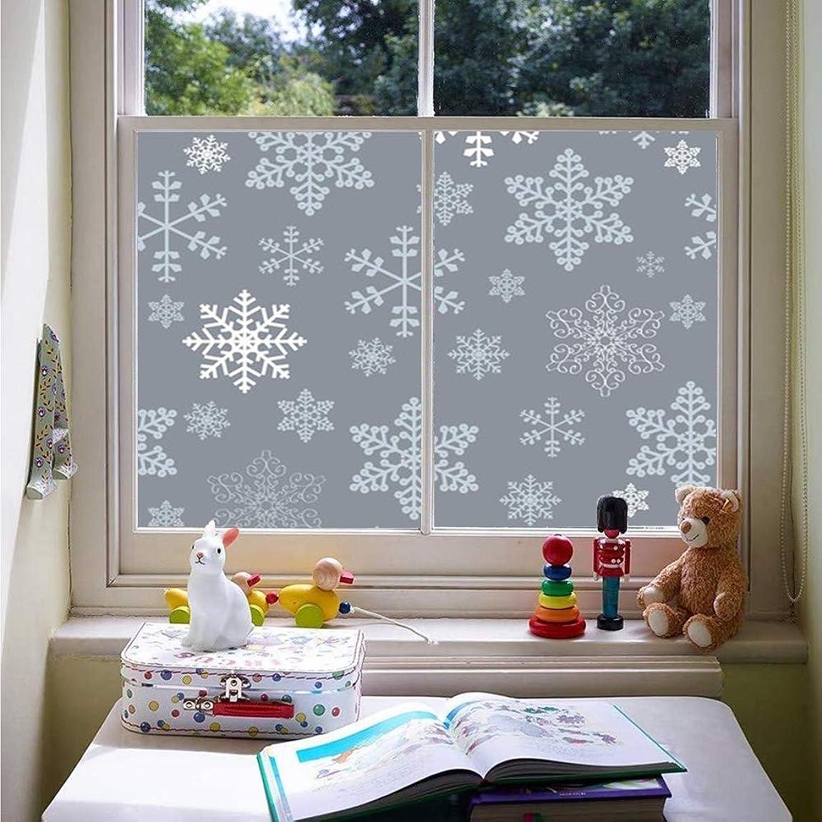 活気づくソフィー無視する窓フィルム 目隠しシート 窓ガラス 遮光シート 美術の窓 飛散防止フィルム uv ガラスフィルム 窓際のトットちゃん 断熱シート スノーフレーク白い冬 マジックミラー フィルム 透明 かわいい 窓ぼかし シェード 窓用かんきせん 紙シール