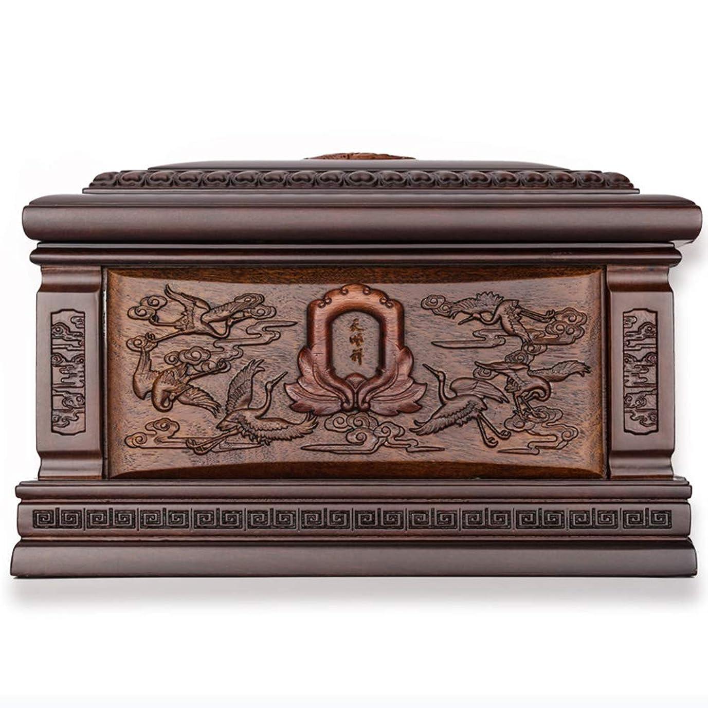 眠る読書をするポイントハイエンドの絶妙な棺、黒檀の骨壷、赤戴冠させたクレーンパターン。 外観サイズ(33×21×21CM)