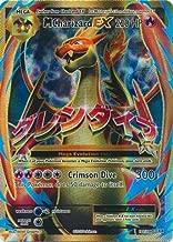 Best mega charizard x card worth Reviews