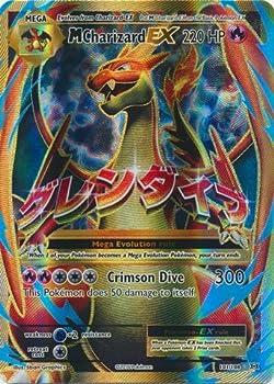 Pokemon - Mega-Charizard-EX  101/108  - XY Evolutions - Holo