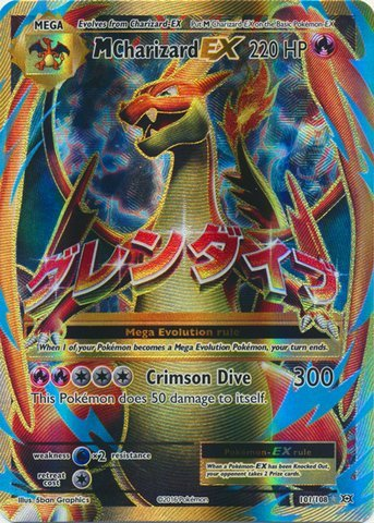 Pokemon - Mega-Charizard-EX (101/108) - XY Evolutions - Holo
