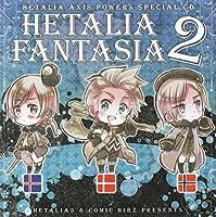 ヘタリアファンタジア 2 Hetalia fantasia 2